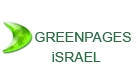 Greenpages iSRAEL