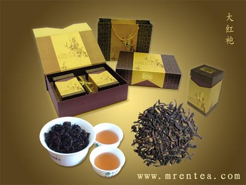 Da Hong Pao (Big Red Robe) Oolong tea Image