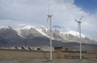 Huarui Wind Energy Overview