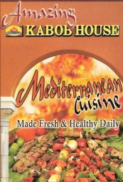 Amazing Kabob House Overview