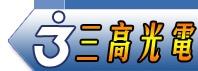 Hangzhou Sangao Optoelectronic Technology Co., Ltd