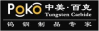 Poko Tungsten INC. Overview