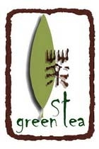 Get Health Benefit of Green Tea Leaf with the Launch of 1stGreenTea.com with Guarantee of Top Quality but Lowest Price