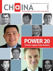 CHaINA: a New China Supply Chain Focused Magazine Launched in Shanghai