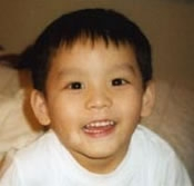 Amber Alert Issued for Brooklyn Center Boy (Andrew Moua - 5)