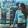"""Lauren Rathbun Conjures the Sonic Signature of Classic Country with Debut """"My Almost Lover"""""""