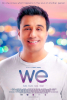 """Mani Nasry's 14 Film Released the Film """"We"""" (2021) on Immigration, Equality, Diversity and Unity. Available on Amazon Prime, Google Play and Vudu."""