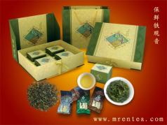 Wholesales Chinese Anxi Ti Kuan Yin Oolong tea