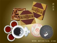 Wholesales Chinese pu-erh (puer) tea