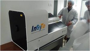 Institute of Cytology and Genetics Install