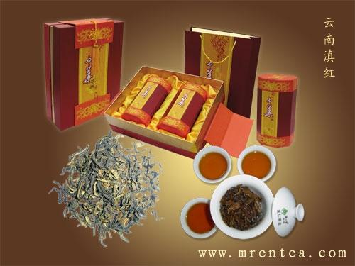 Chinese Yunnan Black Tea Supply